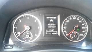 volkswagen tiguan 2.0 TDI холодный старт (запуск) -26С (-23С). Запуск дизеля. Заводим в мороз.
