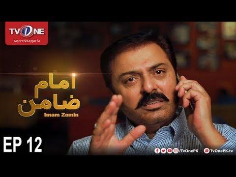 Imam Zamin | Episode 12 | TV One Drama | 13th November 2017