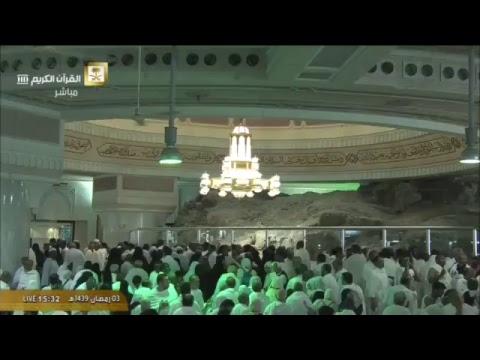 قناة القرآن الكريم - بث مباشر Coran canal - diffusion en direct