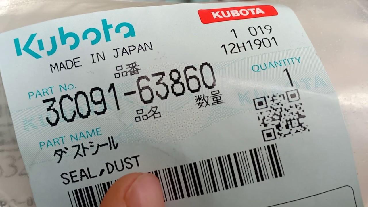 Thông báo nhận biết tem nhãn phụ tùng Kubota chính hãnh mới P1