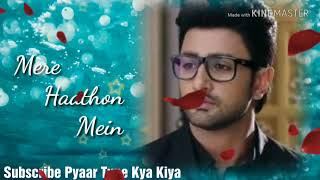Guddan tumse na ho payega serial song (Mere hatho👐me na teri lakire....)  Full song with lyrics.