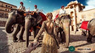 Отзыв о путешествии по Индии Наталья Милан
