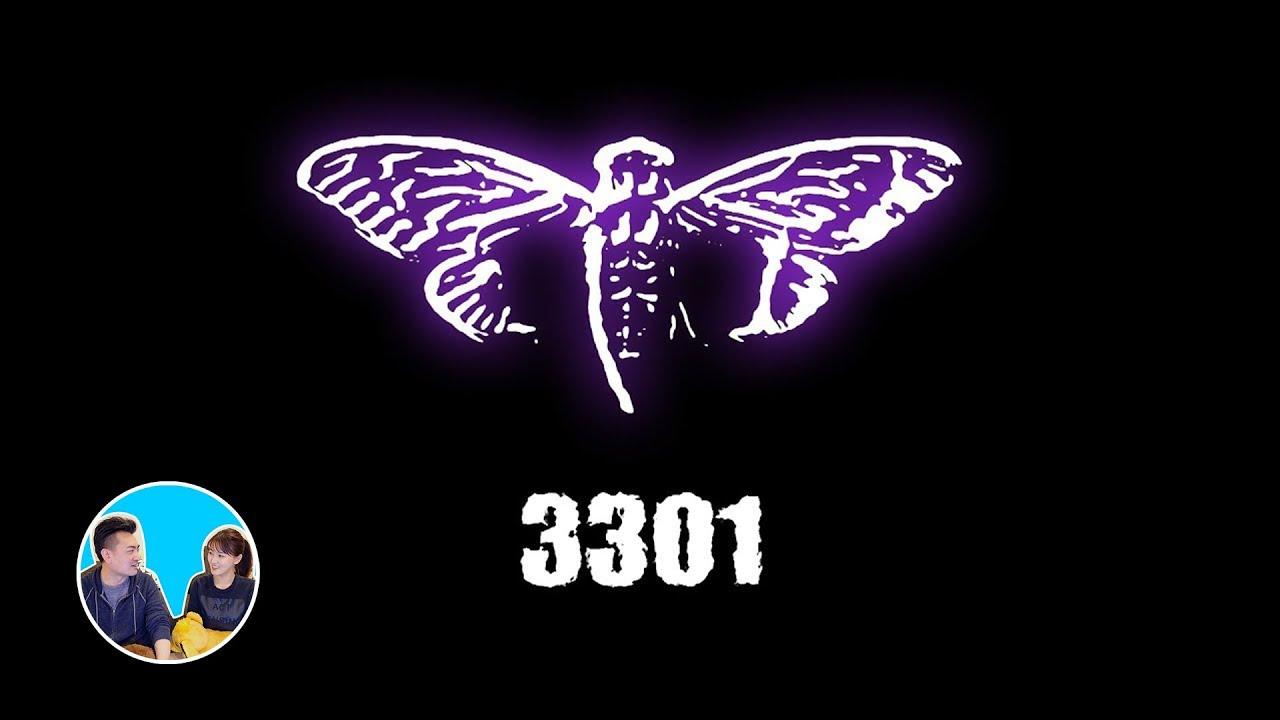 互聯網之謎——Cicada 3301 | KUAIZERO