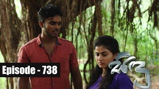 Sidu | Episode 738 05th June 2019 Thumbnail