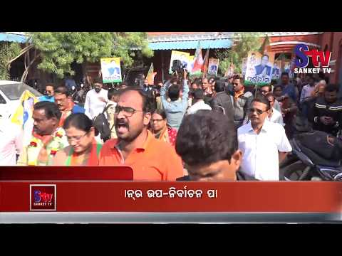 Balasore district administration prepare for by-election