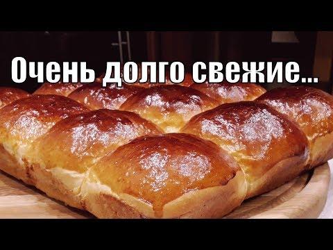 Невесомо-пуховые булочки которые