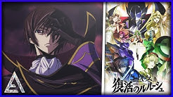 Download Code geasd lelouch of the resrruction eng dub trailer mp3