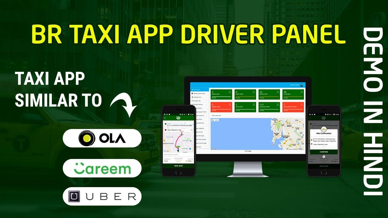 Taxi App Development Company | BR Taxi Driver Panel Demo in Hindi