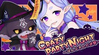 【歌ってみた】Crazy Party Night~ぱんぷきんの逆襲~ 【 #みこでび 】