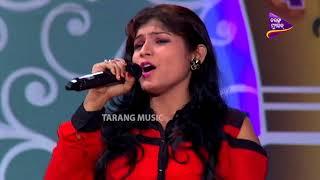 Gambar cover Mada Pi Aame Gharaku Pheriba Kariba Hungama Ho | Bhagyashree Jena | Funny Odia Song | Tarang Music