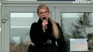 Ціна на газ стала причиною проблем з теплопостачанням в країні - Юлія Тимошенко