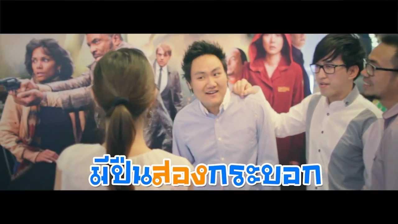 Download Nun+Bank short film+surprise by pauseme HD720.mp4
