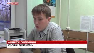 Канал новости  В Пермском крае по подозрению в вымогательстве арестован старший инспектор желдорнадз