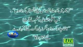Darood Sharif ki Fazilat- BEST.DAT