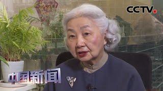 [中国新闻] 梁爱诗:国安立法属中央事权 合宪合理 | CCTV中文国际