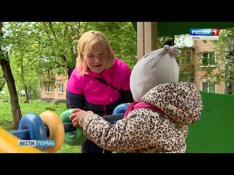 Вести Пермь -  вечерний выпуск 17 05 19