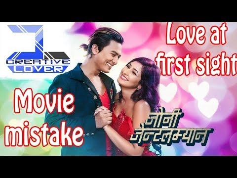 Love At First Sight - Nepali Movie JOHNNY GENTLEMAN Scene 2074 |  Mistake
