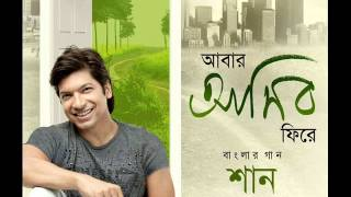 Abar Ashibo Phire - Shaan : All songs