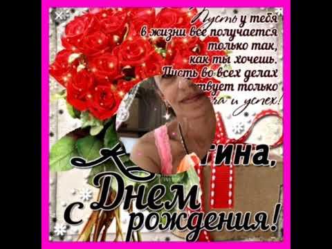 С днем рождения тебя Кристина 💋😍💋