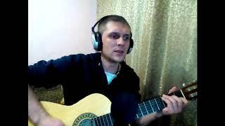 Заметался пожар голубой - стихи С. Есенина. (Куцебо С. guitar cover)
