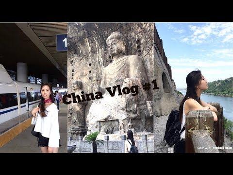 China VLOG #1 | ZhengZhou