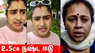Vanitha angry | Lakshmi Ramakrishnan, Peter Paul Marriage