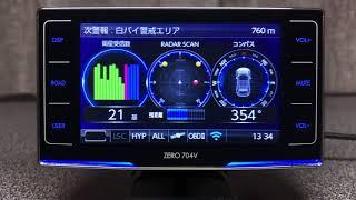 コムテックZERO704Vディスプレイモード thumbnail