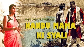 Nandu Mama Ki Syali Video Song | Gunjan Dangwal | New Garhwali Song| MGV DIGITAL