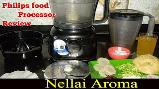 philips food processor review /philips food processor HR7629 /video 2/food processor review in tamil