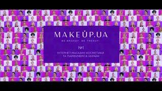 Интернет-магазин косметики и парфюмерии №1 в Украине(MakeUp является самым крупным и самым популярным интернет магазином косметики и парфюмерии в Украине. Наша..., 2015-09-16T15:48:11.000Z)