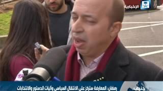 عضو وفد المعارضة إلى مفاوضات جنيف: المعارضة ستركز على الانتقال السياسي