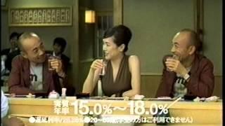 出演者:桃井かおり 竹中直人 CM名:「-----」篇 商品名:----- 企業...