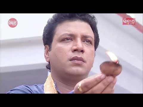 Bhajana Sandhya Re Tu - Odia Devotional Song | Album - Madhusudan | Manoj Mishra | Sarthak Music