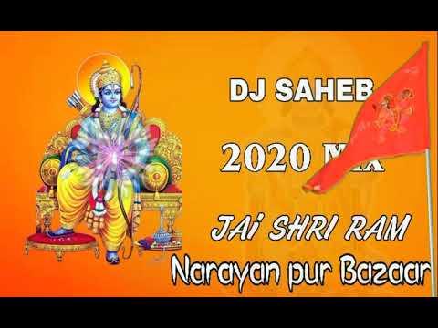 Jai Shri Ram Hard Bass Dj Saheb