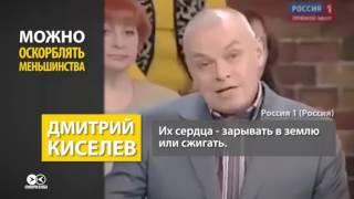 Что могут себе позволить телеведущие в России