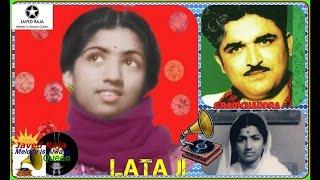 LATA & CHITALKAR-Film-JIGER-[1949]-kaleja Mora Dhadke-[Rarest Gem-Best Audio]