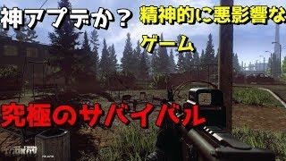 【EFT】三日酔い エスケープフロムタルコフ Escape from Tarkov...
