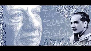 DASHT-E-TANHAI MAIN IQBAL BANO / FAIZ AHMED FAIZ.