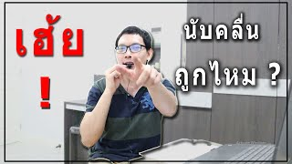 Elliott Wave 33.3% ไฉน(ไม่)สำคัญ ? | Elliott wave The Series Ep.7