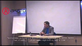 Случаи запрета прямых платежей в РСО(Фрагмент очного семинара: