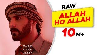 Allah Hoo Allah | RAW | John Abraham | Mouni Roy | Jackie Shroff