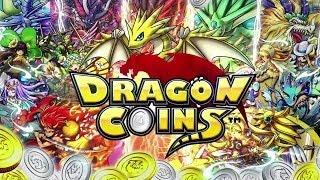 ジャラっと爽快コイン落としゲーム『ドラゴンコインズ』PV