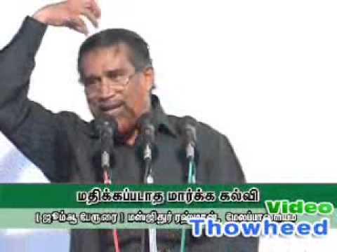 Mathikkapadatha Marka Kalvi