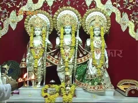 Hey Rajaram Teri (Ram Bhajan)   Aap ke Bhajan Vol 1   Samay Brijwasi