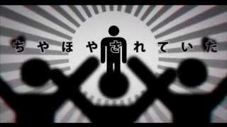 【Kasuka × Vulkain】 『過食性:アイドル症候群 |...
