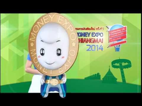 "MoneyBiz_MoneyProductโปรโมชั่น""บัตรเครดิต+สินเชื่ออเนกประสงค์""MoneyExpo เชียงใหม่ 2014_311057"