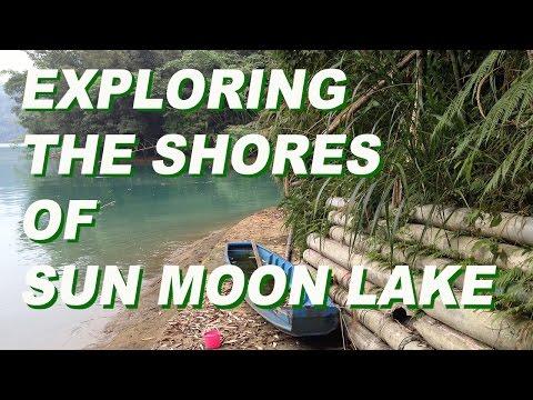 Taiwan Travel: Exploring the shores of Sun Moon Lake