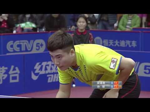 2016 China Super League: LIANG Jingkun vs XU Xin [Full Match/Chinese HD]