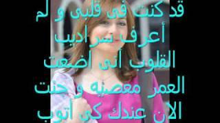 حميد الشاعرى -مرسول الحب 2 من عماد.wmv