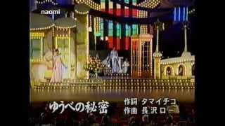 黛ジュン・小川知子・中村晃子・奥村チヨ・山本リンダ